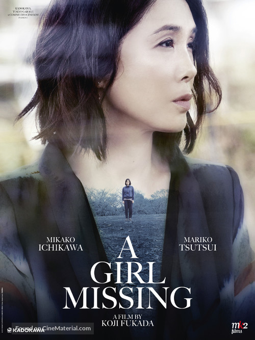 Yokogao - International Movie Poster