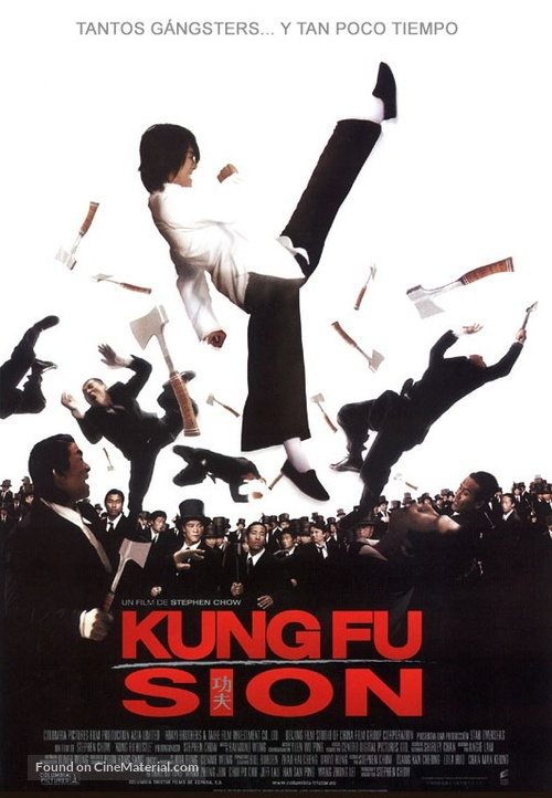 Kung fu - Mexican Movie Poster