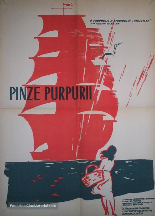 Alye parusa - Romanian Movie Poster