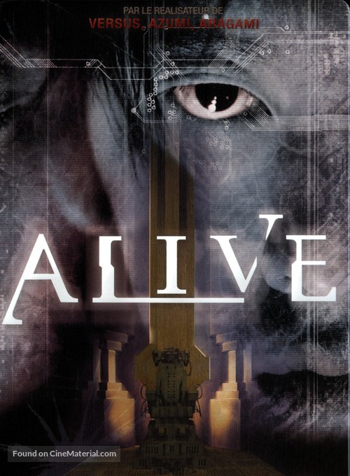 Alive - French DVD movie cover