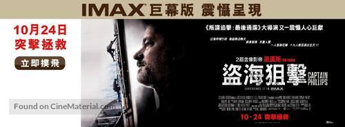 captain phillips hong kong movie poster