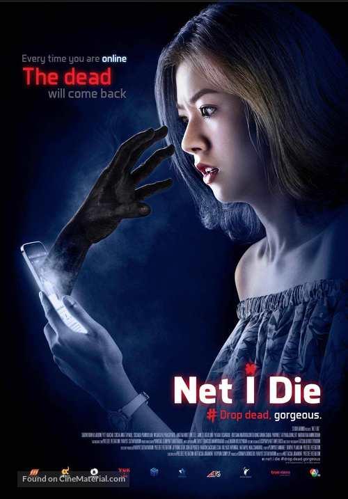 Download Film Thailand The Billionaire Sedang