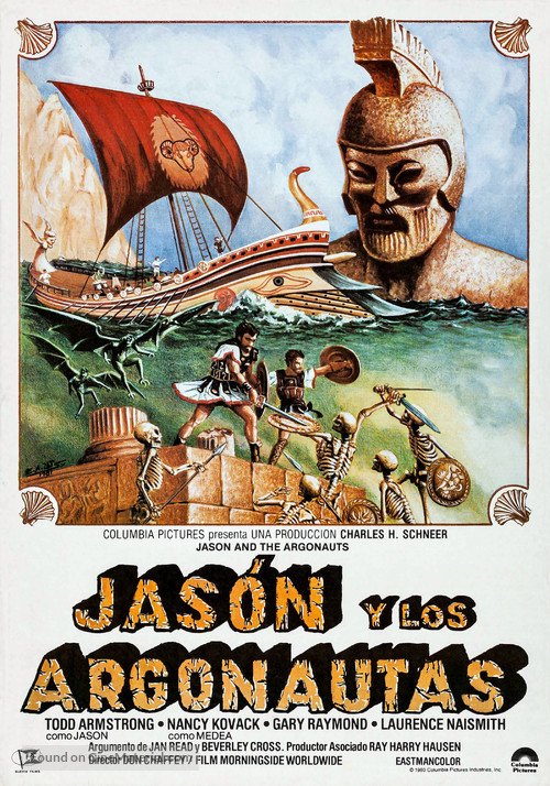 Jason and the Argonauts - Spanish Movie Poster