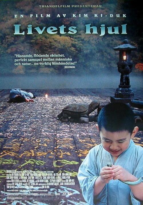 Bom yeoreum gaeul gyeoul geurigo bom - Swedish Movie Poster