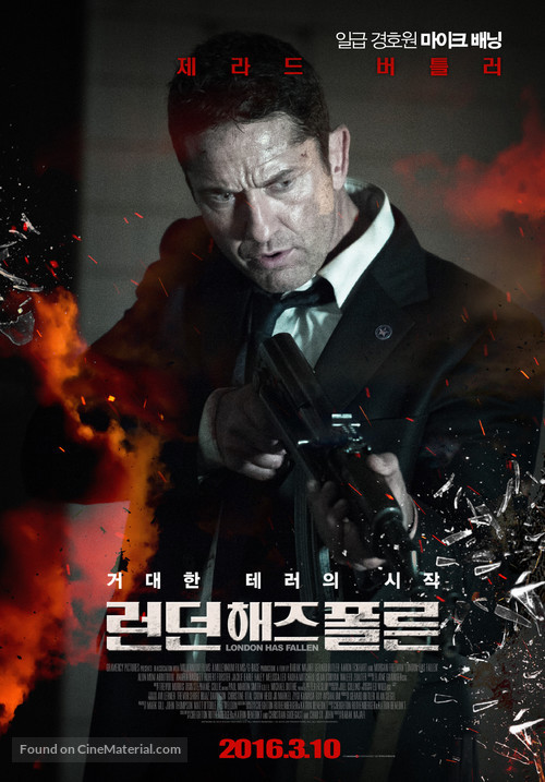London Has Fallen - South Korean Movie Poster