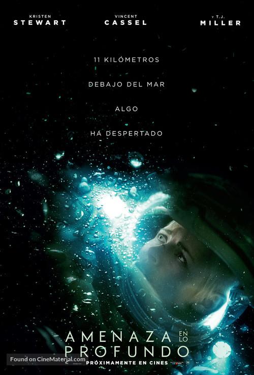 Underwater - Mexican Movie Poster