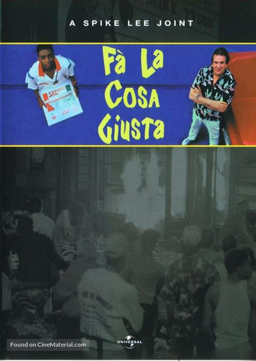 Do The Right Thing - Italian DVD movie cover