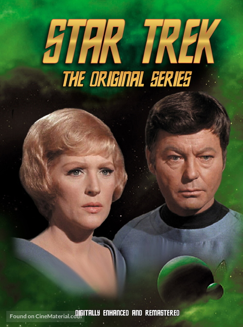 """Star Trek"" - DVD movie cover"