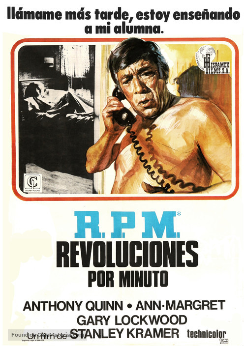 R.P.M. - Spanish Movie Poster