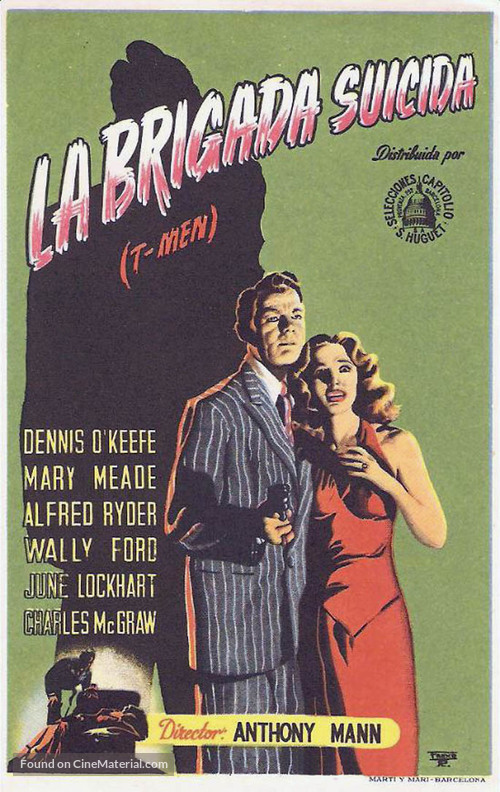T-Men - Spanish Movie Poster