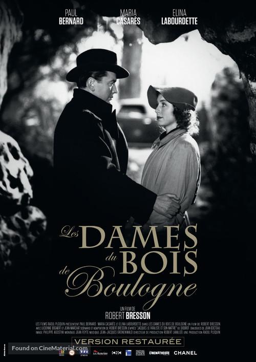 Dames du Bois de Boulogne, Les - French Re-release movie poster