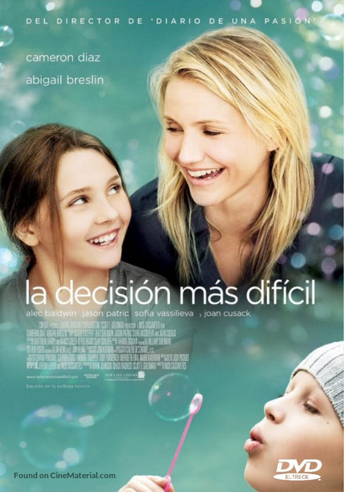 My Sister's Keeper - Argentinian DVD movie cover