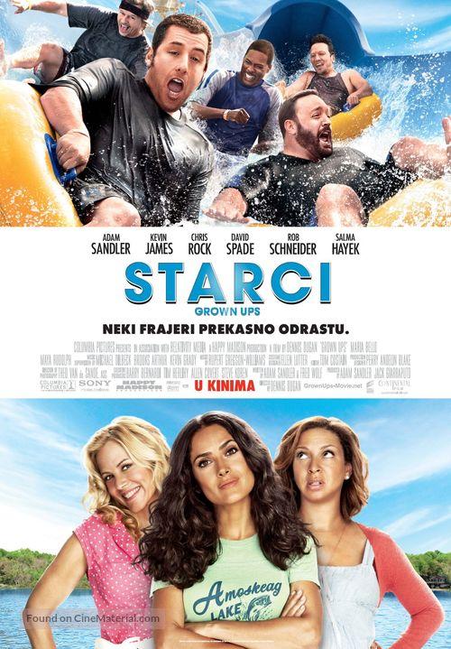 Grown Ups - Croatian Movie Poster
