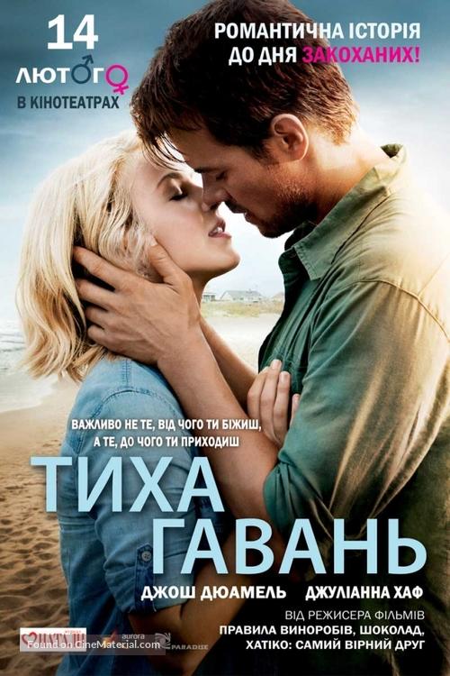 Safe Haven - Ukrainian Movie Poster