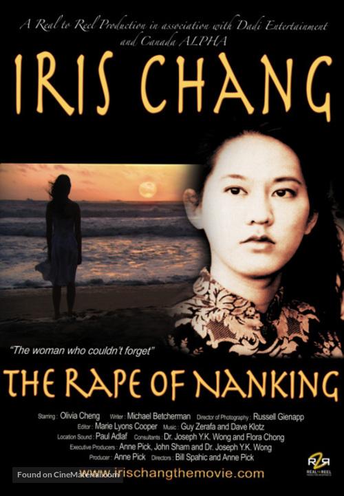 the rape of nanking iris chang