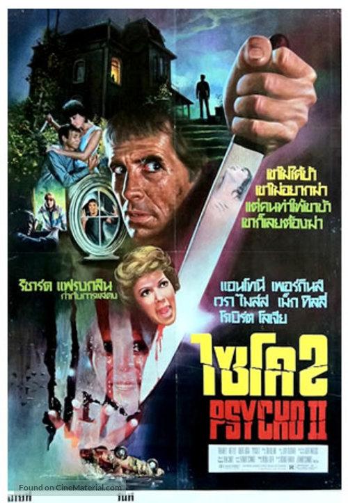 psycho ii thai movie poster