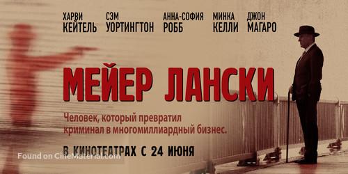 Lansky - Russian Movie Poster