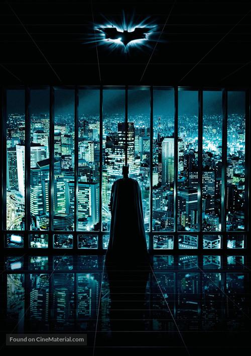 The Dark Knight - Key art
