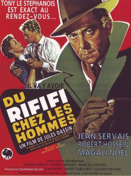 Du rififi chez les hommes - French Movie Poster