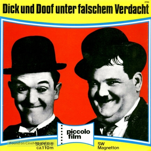 Our Relations - German Movie Cover