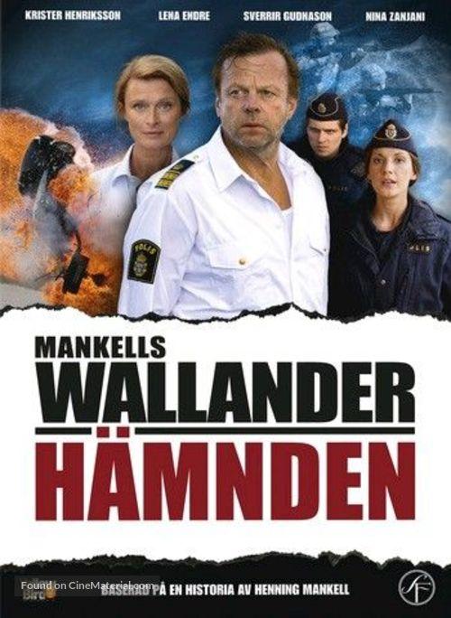"""""""Wallander"""" - Swedish Movie Cover"""