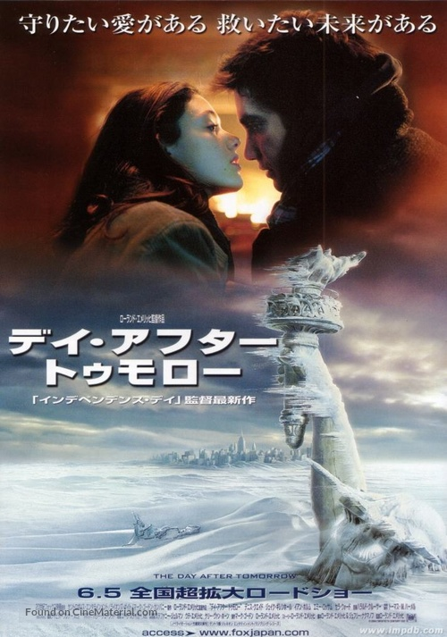 The Day After Tomorrow 2004 Japanese Movie Poster