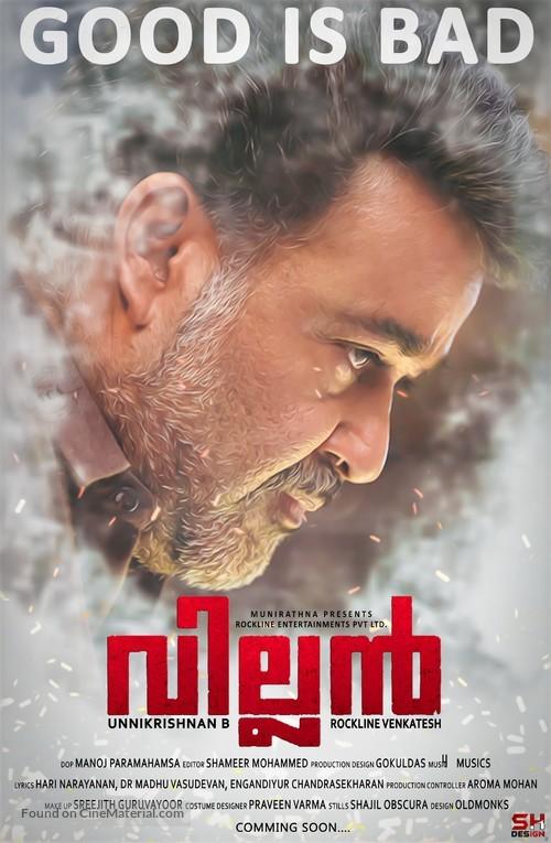 Villain - Indian Movie Poster