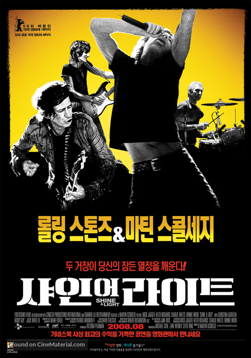 Shine a Light - South Korean Movie Poster