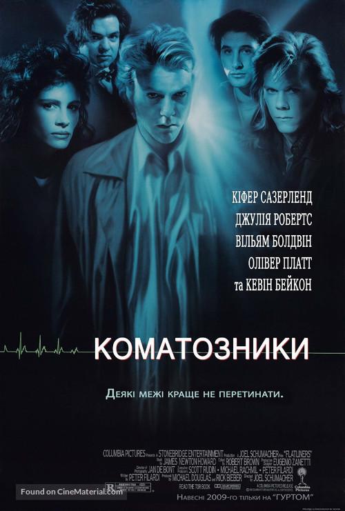 Flatliners - Ukrainian Movie Poster