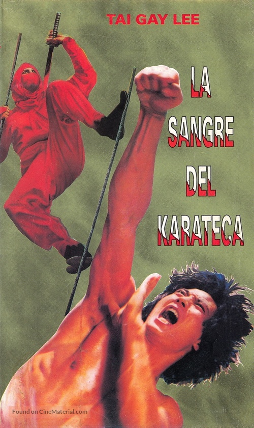 L.A. Connection - Argentinian VHS movie cover