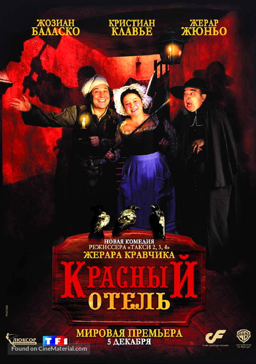 Auberge rouge, L' - Russian Movie Poster