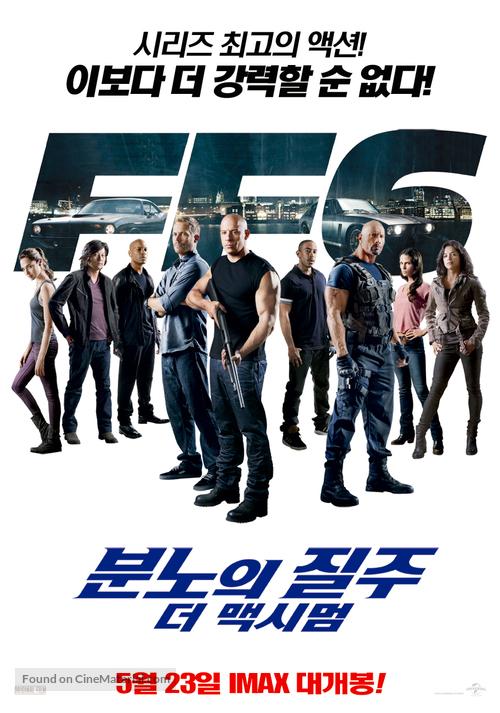 Fast Furious 6 2013 South Korean Movie Poster