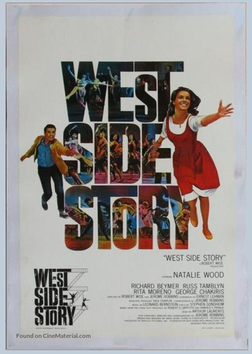 West Side Story - Belgian Movie Poster