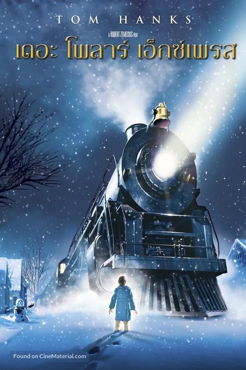 The Polar Express - Thai Video on demand movie cover
