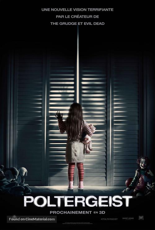 Poltergeist - French Movie Poster
