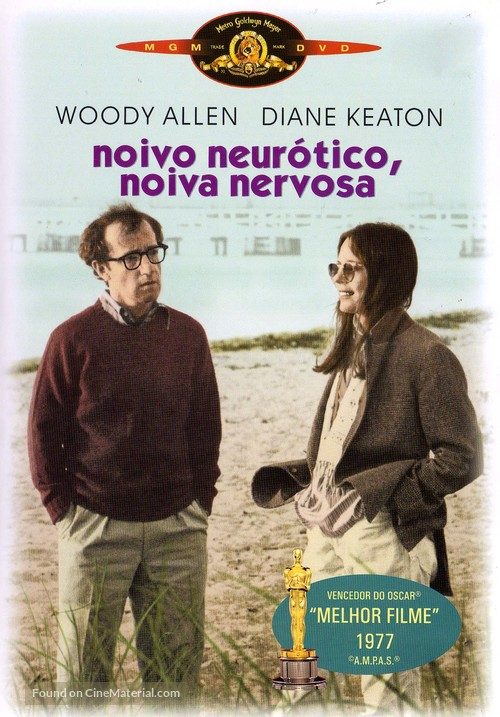 Annie Hall - Brazilian Movie Cover