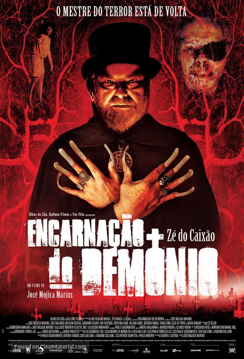 Encarnação do Demônio - Brazilian Movie Poster