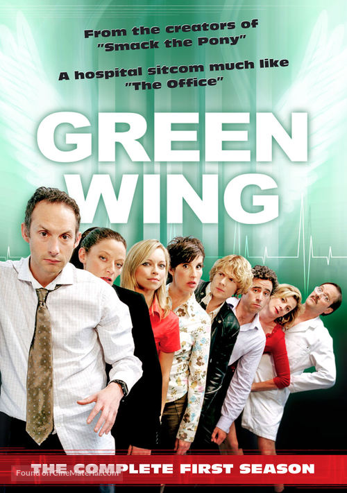 """""""Green Wing"""" - Danish Movie Cover"""