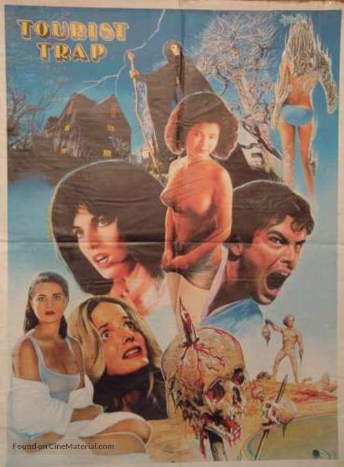 Tourist Trap - Pakistani Movie Poster