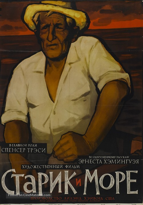 The Old Man and the Sea - Soviet Movie Poster