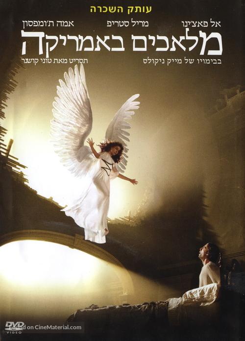 """Angels in America"" - Israeli DVD movie cover"