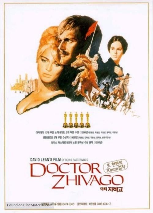 Doctor Zhivago - South Korean Movie Poster