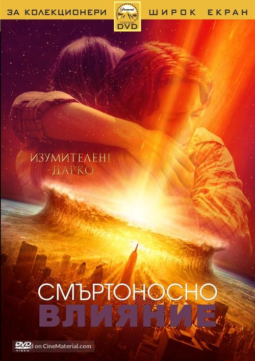 Deep Impact 1998 Bulgarian Dvd Movie Cover