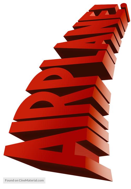Airplane! - Logo