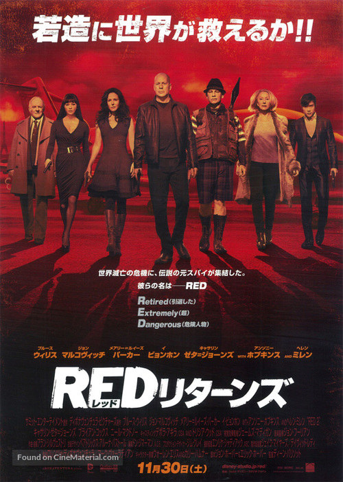 RED 2 - Japanese Movie Poster