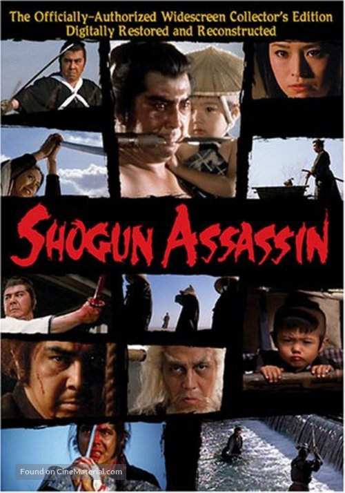 Shogun Assassin - DVD cover
