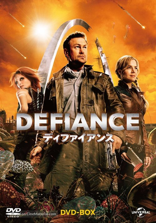 """""""Defiance"""" - Japanese Movie Cover"""