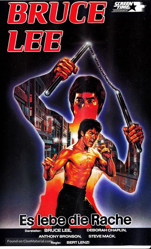 America bangmungaeg - German VHS movie cover
