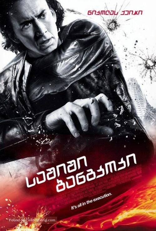 Bangkok Dangerous - Armenian Movie Poster