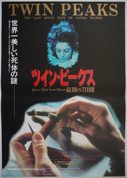 Twin Peaks: Fire Walk with Me - Japanese Movie Poster